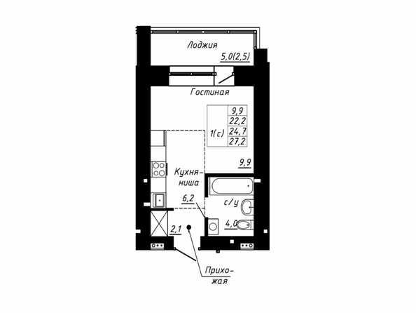 Планировка 1-комн 24,7, 27,2 м²