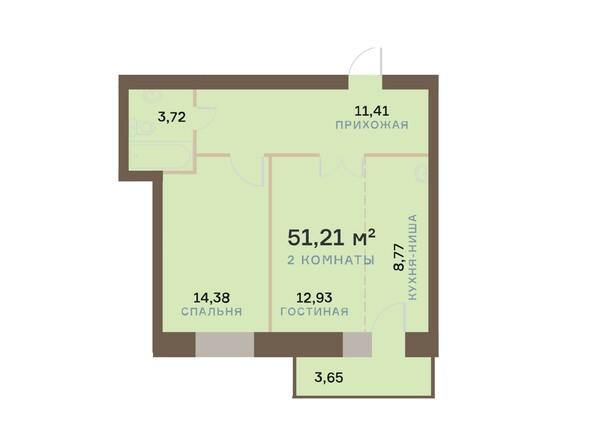 Планировки Жилой комплекс ЮЖНЫЙ БЕРЕГ, дом 17 - Планировка двухкомнатной квартиры 52,31 кв.м