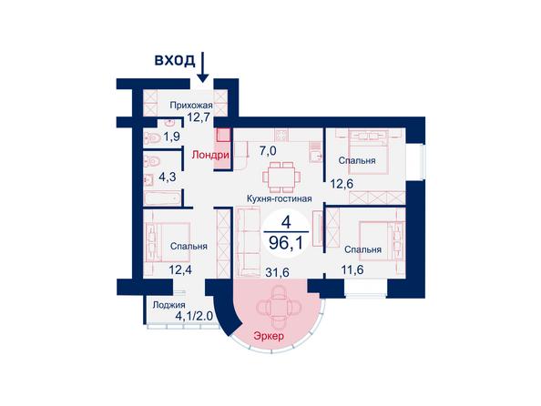 Планировки Жилой комплекс SCANDIS (Скандис), дом 11 - Планировка четырехкомнатной квартиры 96,1 кв.м