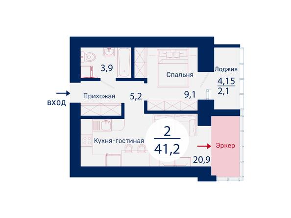 Планировки Микрорайон SCANDIS (Скандис), дом 3 - Планировка двухкомнатной квартиры 41,2 кв.м