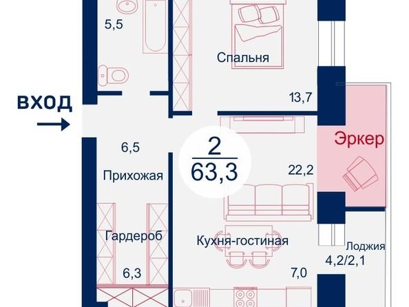 Планировка двухкомнатной квартиры 63,3 квм