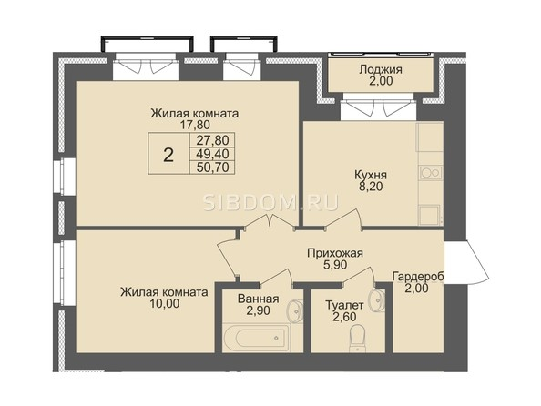 Планировка 2-комн 49,4 м²
