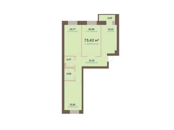 Планировки Жилой комплекс АЛЕКСАНДРОВСКИЙ, дом 1 - 3-комнатная 73,43 кв.м