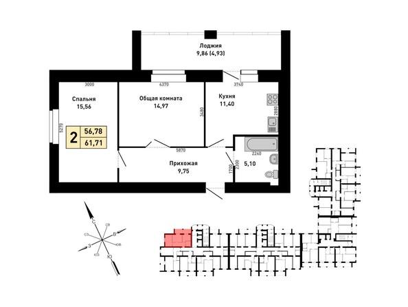 2-комнатная 61,71 кв.м
