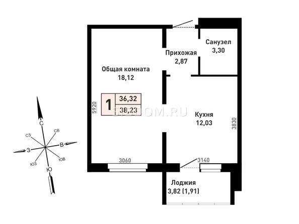 Планировка 1-комн 38,23 м²