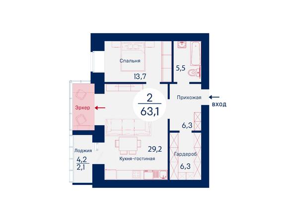 Планировки Жилой комплекс SCANDIS (Скандис), дом 6 - Планировка двухкомнатной квартиры 63,1  кв.м
