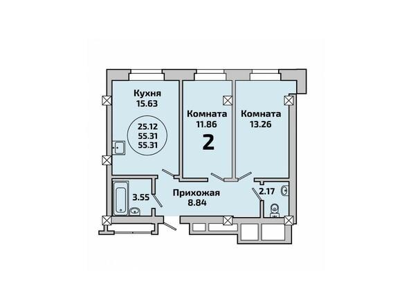 Планировки Жилой комплекс РОДНИКИ, дом 451 - Планировка двухкомнатной квартиры 55,31 кв.м