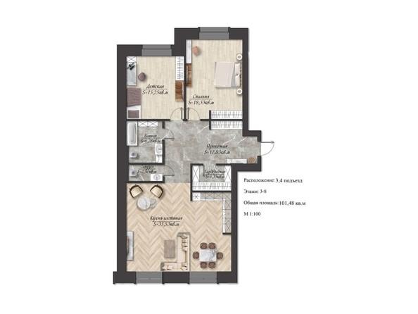 Планировка 3-комн 101,48 м²