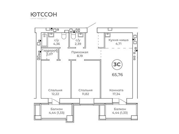 3-комнатная 65.76 кв.м