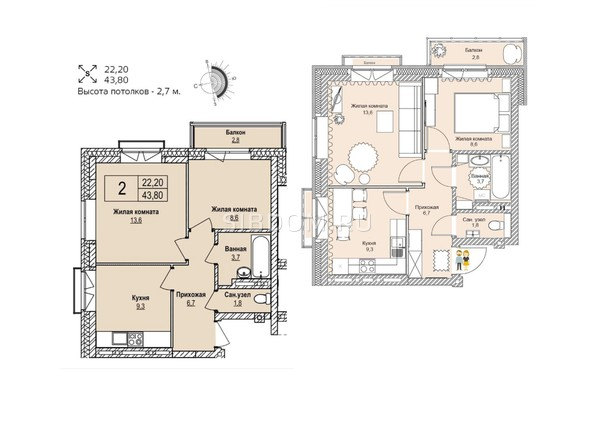 Планировки Жилой комплекс ЭВОЛЮЦИЯ, 1 оч, дом 2 - Планировка двухкомнатной квартиры 43,8 кв.м