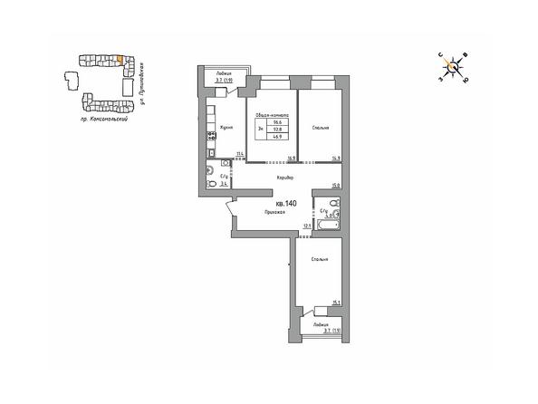 Планировки Жилой комплекс ДВЕ ЭПОХИ, корпус 3 - 3-комнатная 96,6 кв.м