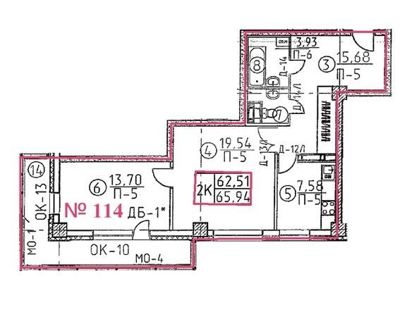 Планировки Жилой комплекс Овражный, дом 2 - Планировка двухкомнатной квартиры 65,94 кв.м
