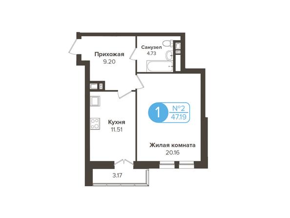 Планировки Жилой комплекс ОГНИ СИБИРИ, дом 2 - 1-комнатная 47,19 кв.м