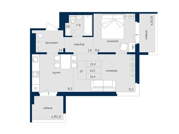 2-комнатная 50.9 кв.м