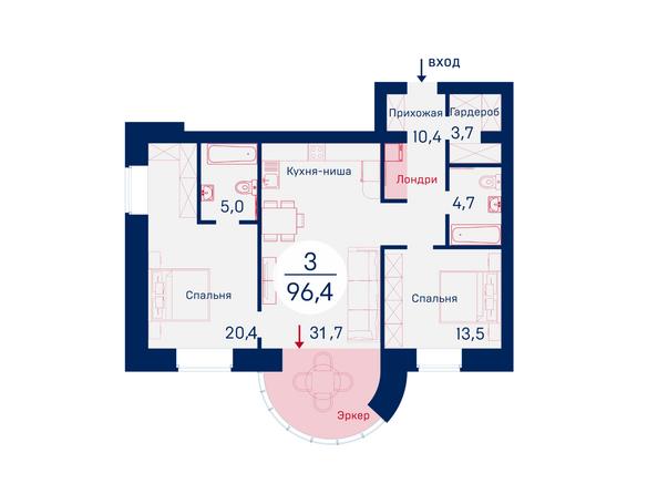 Планировки Микрорайон SCANDIS (Скандис), дом 1 - Планировка трехкомнатной квартиры 96,4 кв.м