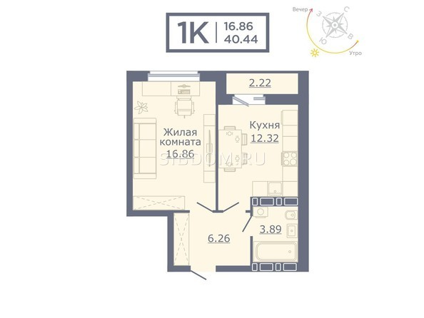 Планировки Жилой комплекс ДОМ НА САДОВОЙ - Планировка однокомнатной квартиры 40,44 кв.м