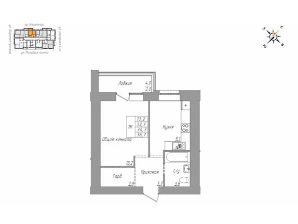 Планировка 1-комн 36,7 м²