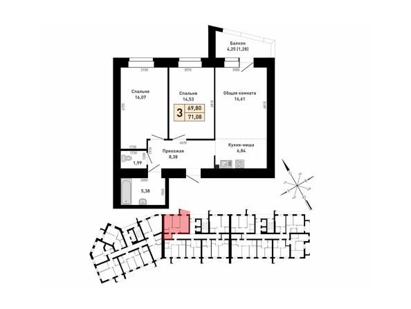 Планировка 3-комн 71,08 м²