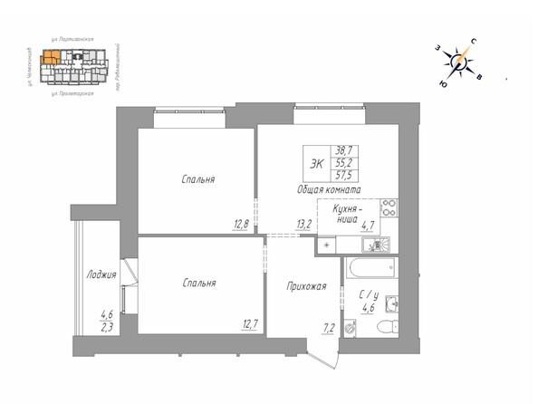 3-комнатная 57.5; 55.2 кв.м