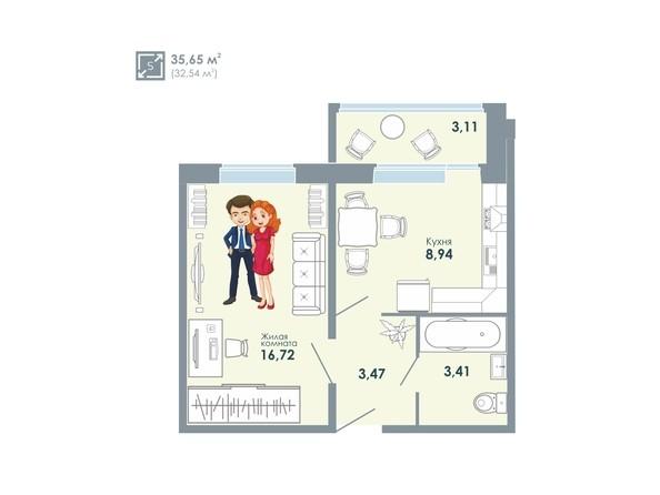 Планировка 1-комнатной квартиры 35,65 кв.м