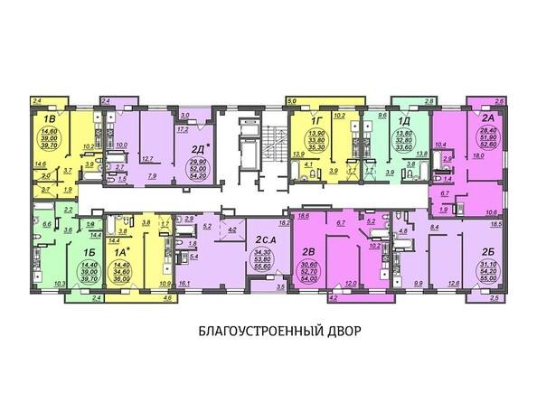 Планировки Жилой комплекс АЭРОПОРТ, дом 1 - Блок-секция 4. Этажи 5-13
