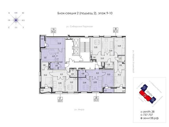 Подъезд 2. Планировка 9,10 этажа