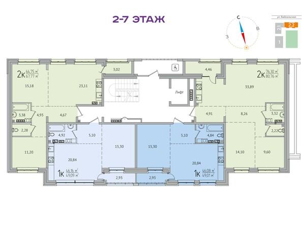 Планировка 2-7 этажей. Блок-секция 4.2