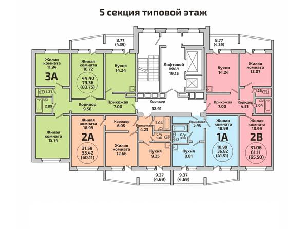 Планировки Жилой комплекс ПРИОЗЕРНЫЙ, дом 3 - Блок-секция 5. Планировка типового этажа