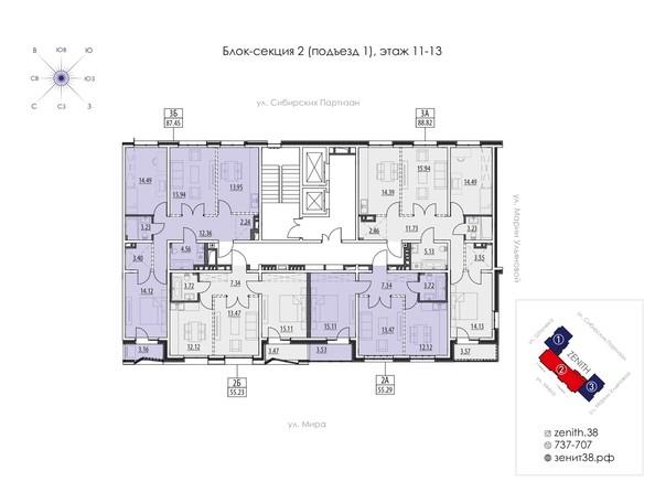 Подъезд 1. Планировка 11-13 этажей