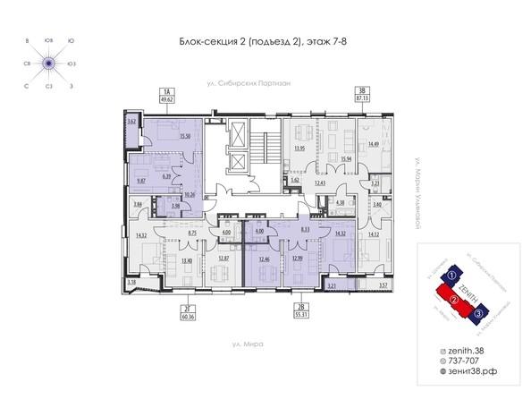 Подъезд 2. Планировка 7,8 этажа