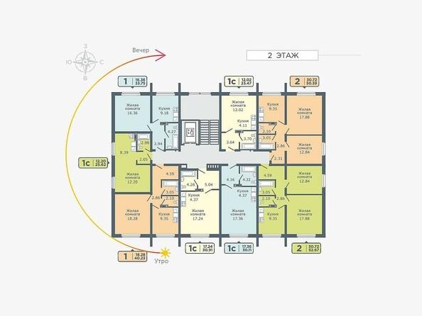 Планировки Жилой комплекс НА ФАДЕЕВА, дом 8 - Планировка 2 этажа