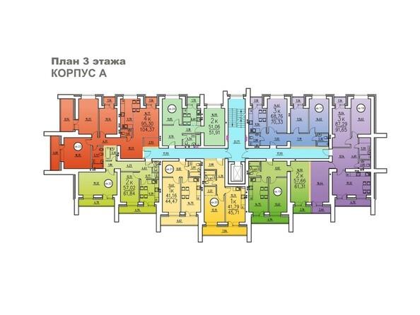 Корпус А. Планировка 3 этажа
