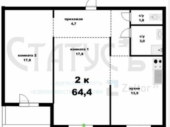 Продам 2-комнатную, 64.4 м², . Фото 1.