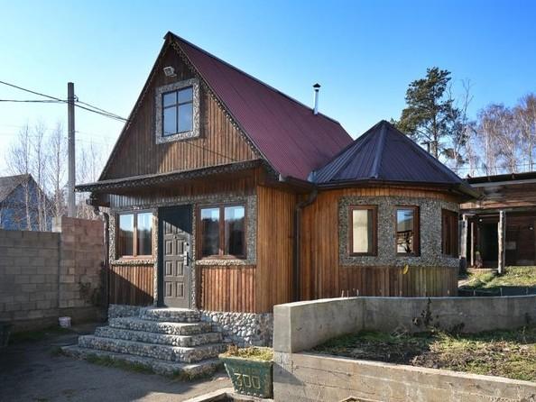 Продам дом, 320 м2, Иркутск. Фото 23.