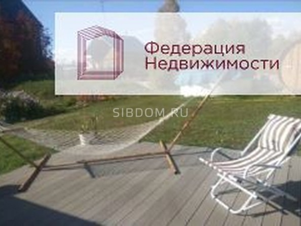 Продам 2-комнатную, 50 м², Обская ул, 208. Фото 4.
