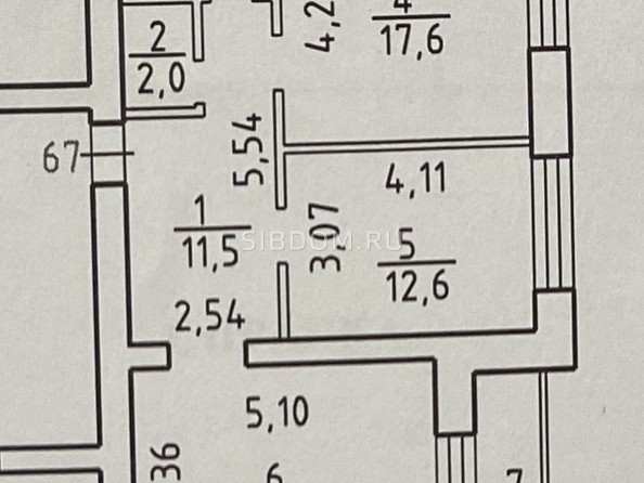 Продам 2-комнатную, 70.2 м2, Маяковского ул, 4/1. Фото 20.
