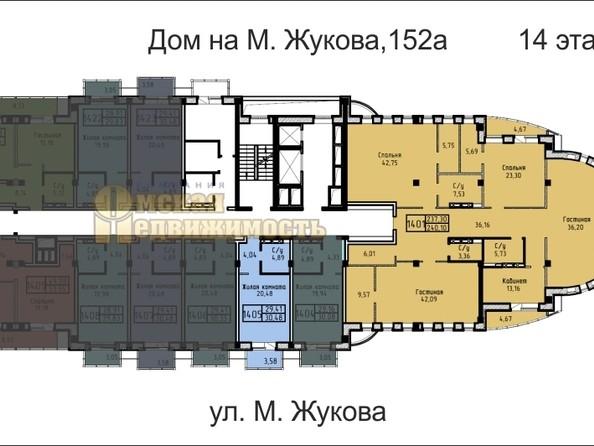 Продам апартаменты, 240.1 м², MARSHAL, апарт-отель . Фото 6.